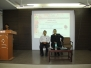 IOT Guest LEcture